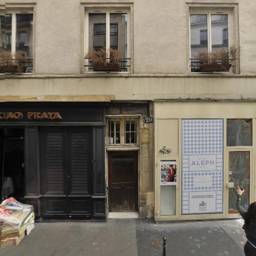 Maison Aleph MS Pâtisserie - Pâtisserie - Paris